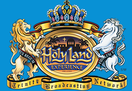 Holy Land Experience Promo Codes